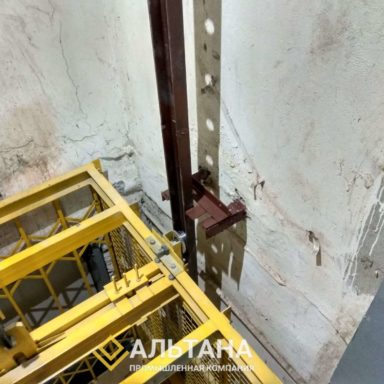 1 msh 500 2 ost kazan  384x384 - Промышленная компания Альтана