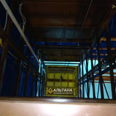 4 msh 1000 avto shop  384x384 - Промышленная компания Альтана