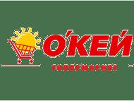 o kej small - Наши объекты